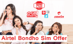 Airtel Bondho Sim Offer 2020 | Airtel Reactivation SIM Offer BD (Updated)