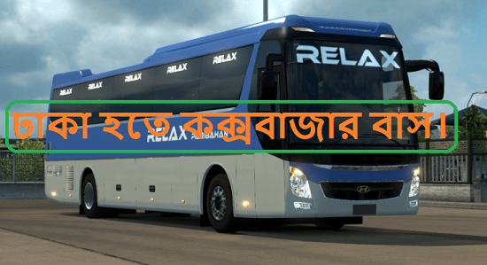 Dhaka To Cox's Bazar Bus Schedule