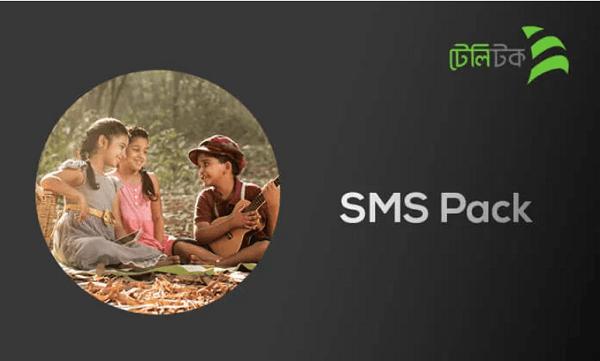 Teletalk SMS Bundle