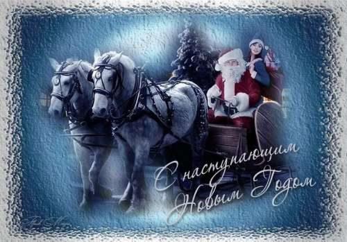Kommende nyttår Gratulerer med Santa Claus