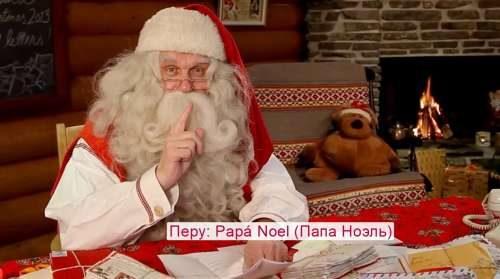 ฉันหวังว่าปีใหม่จะมาถึงจะมีความสุขและซานตาคลอสจะให้ของขวัญที่ต้องการแก่คุณ