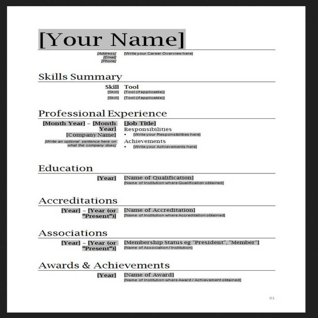 Basic Resume Template Archaicawful Basic Resume Template Word Professional Format Doc