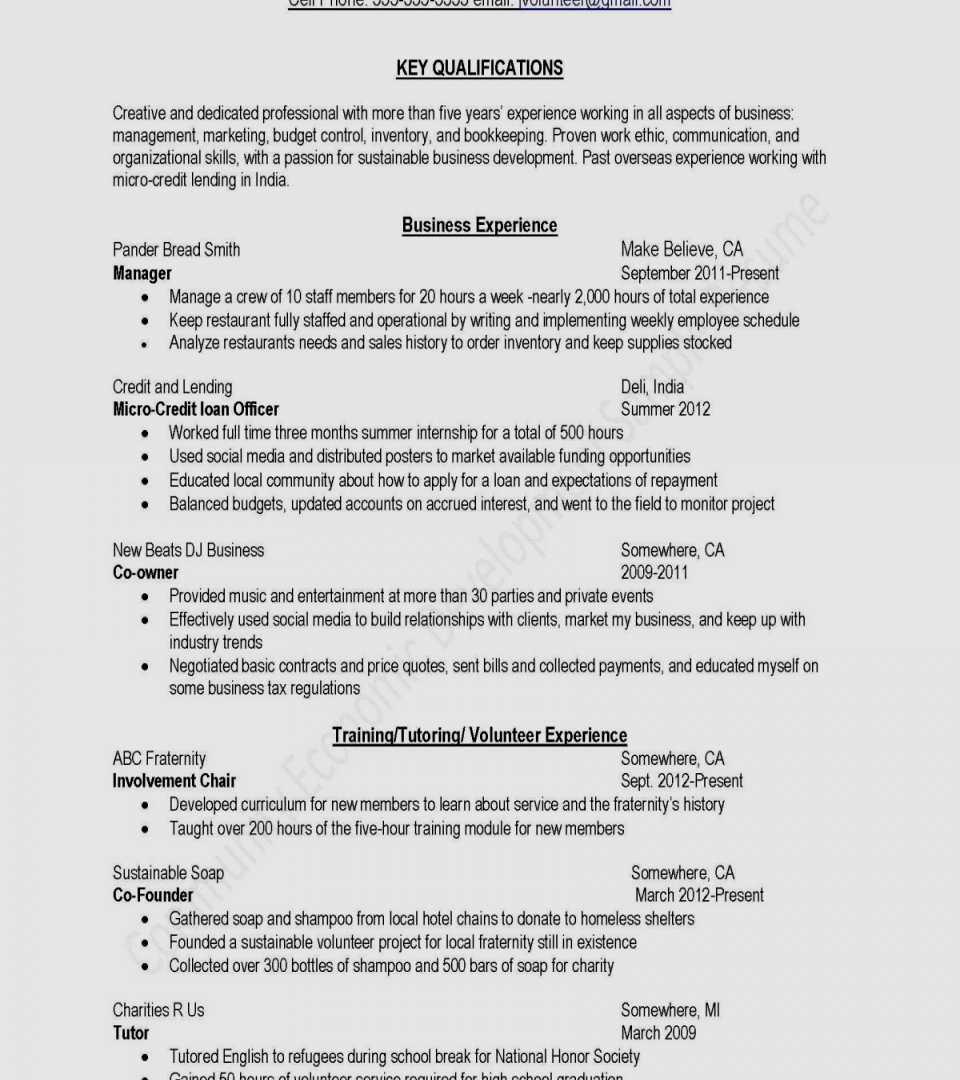High School Resume High School Resume Samples No Experience 20 Fresh Resume Template High School Free Resume Templates Of High School Resume Samples No Experience high school resume|wikiresume.com
