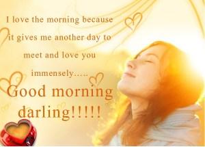 Good Morning SMS card