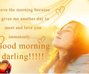 Top 20+ Romantic Good Morning SMS / Text Messages
