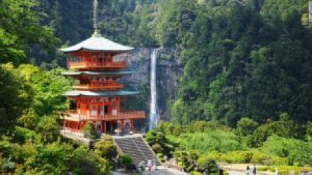 Nachi Falls
