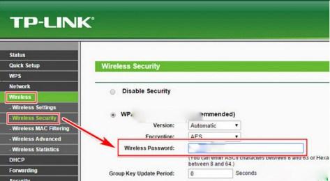 Cách đổi mật khẩu wifi Viettel TP Link
