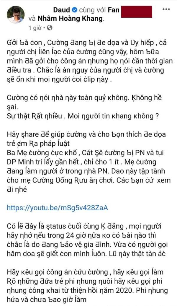 Rò rỉ thông tin Hồ Văn Cường kêu cứu từ facebook Nhâm Hoàng Khang