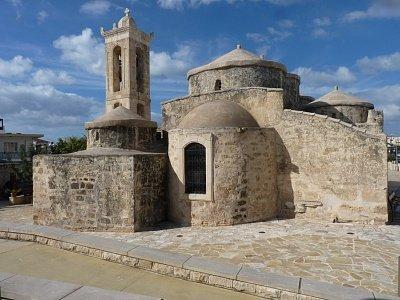 Деревня Героскипу, Кипр — подробная информация с фото