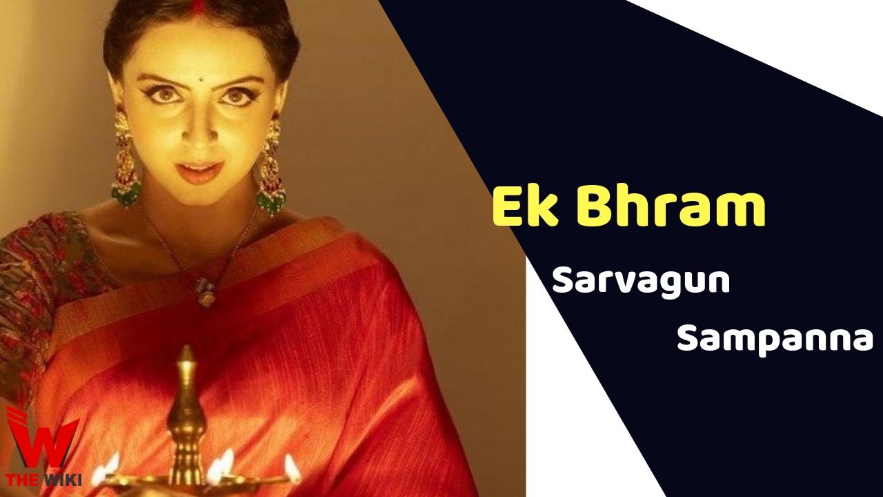 Ek Bhram Sarvagun Sampanna (Star Plus)