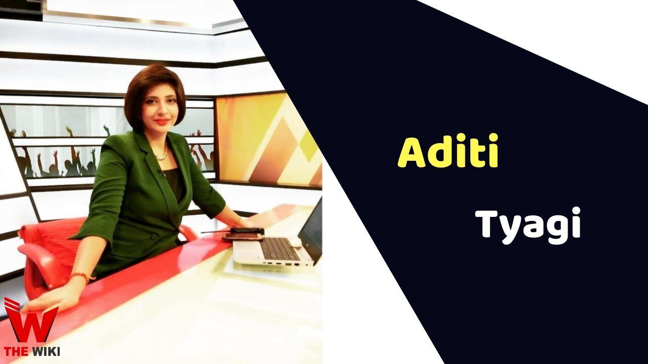 Aditi Tyagi (News Anchor)