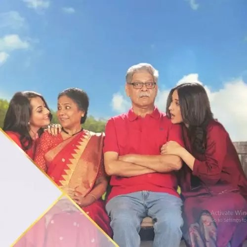 Dadi Amma Dadi Amma Maan Jaao (2020)