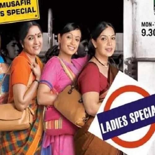 Ladies Special (2008)