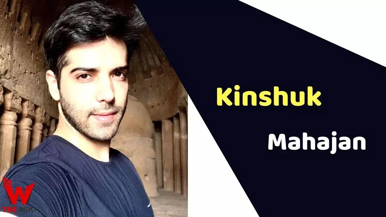 Kinshuk Mahajan (Actor)