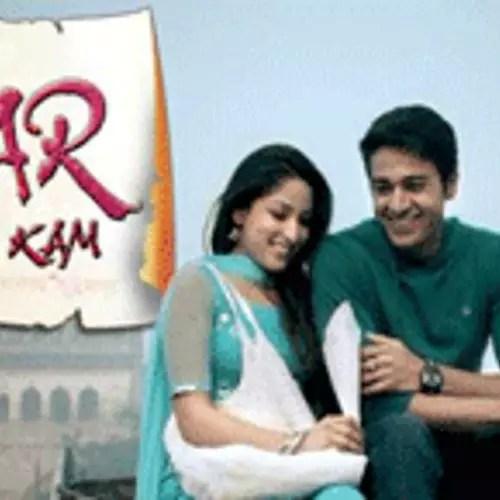 Yeh Pyaar Na Hoga Kam (2009)