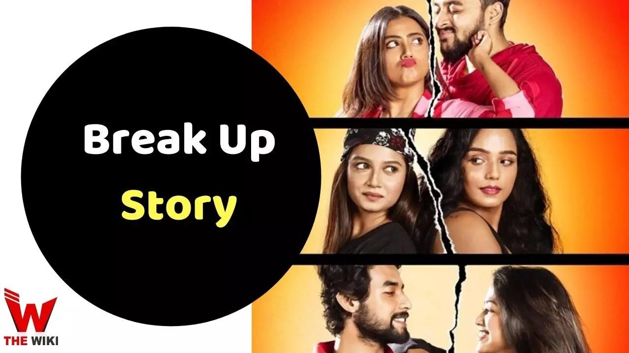 Break Up Story (Hoichoi)