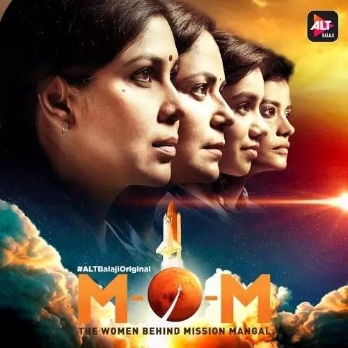 Mom Mission to Mars