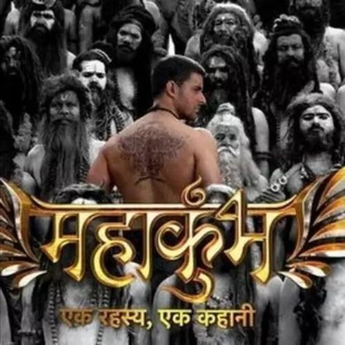 Maha Kumbh Ek Rahasaya, Ek Kahani (2014)