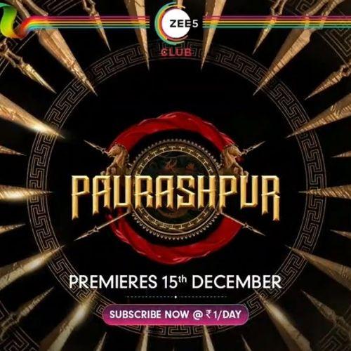 Paurashpur (2020)