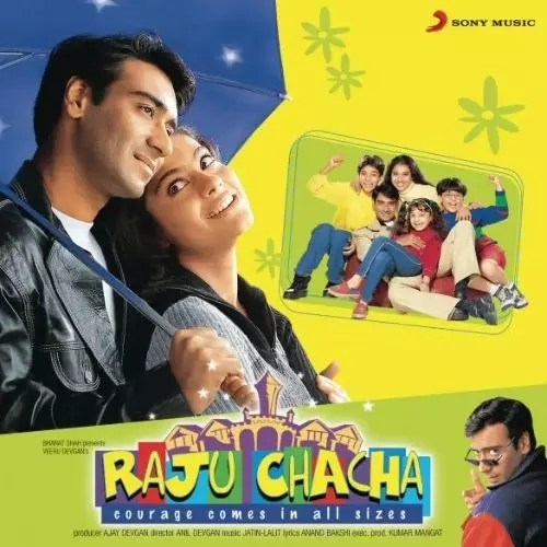 Uncle Raju (2000)