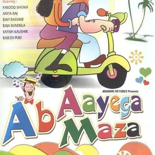 Ab Aayega Maza (1984)