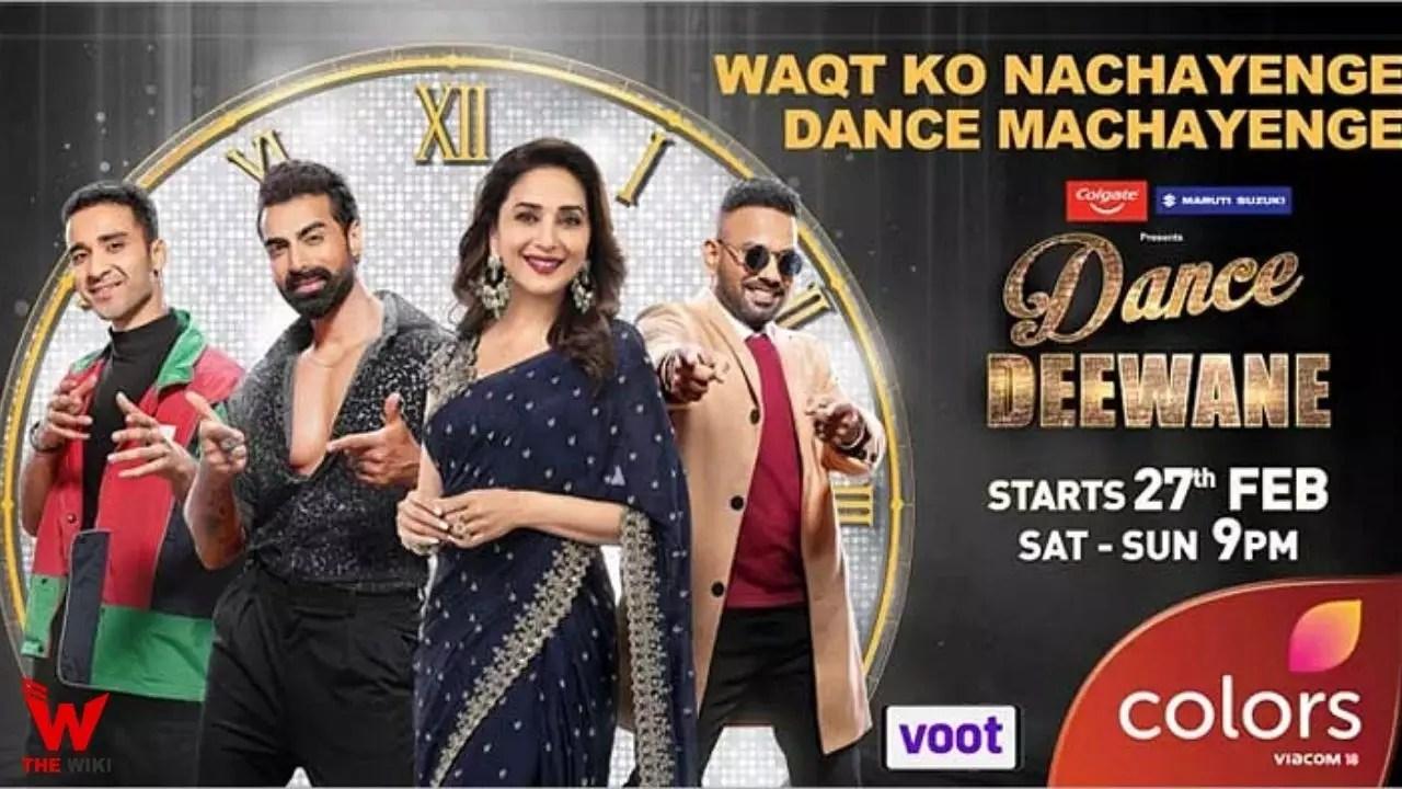 Dance Deewane 3 (Colors TV)