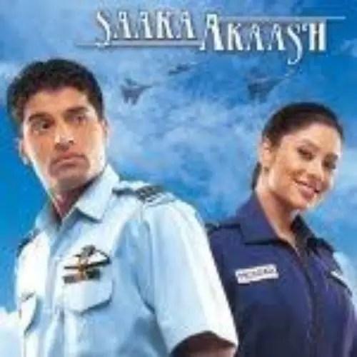Saara Akaash (2003)