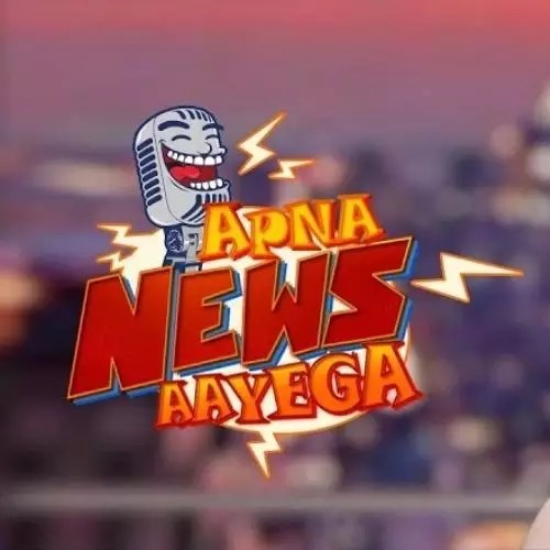 Apna News Aayega (2019)