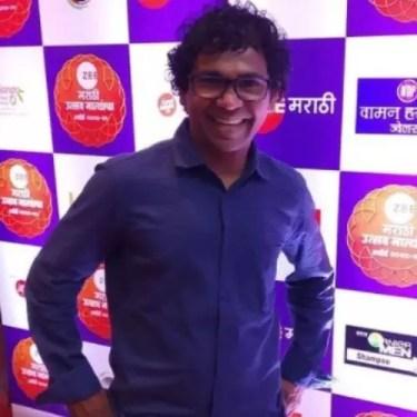 Rajesh Uke