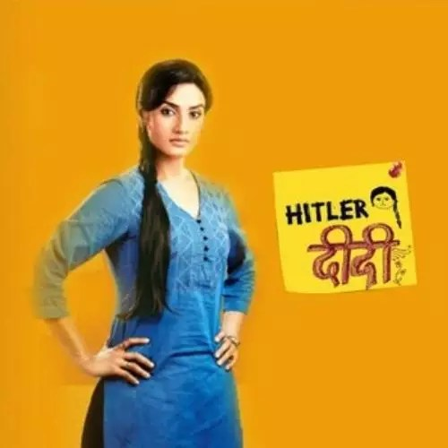 Hitler Didi (2011)