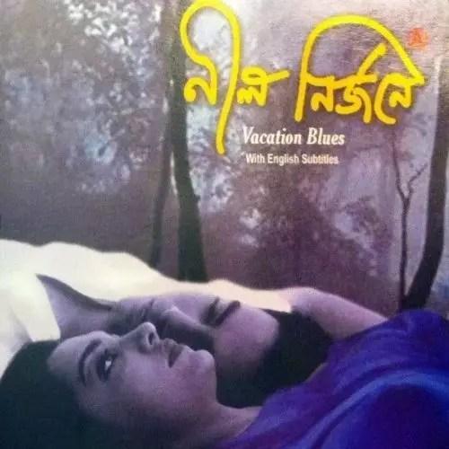Nil Nirjane (2002)