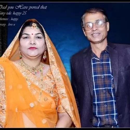 Ankita Chouhan Parents