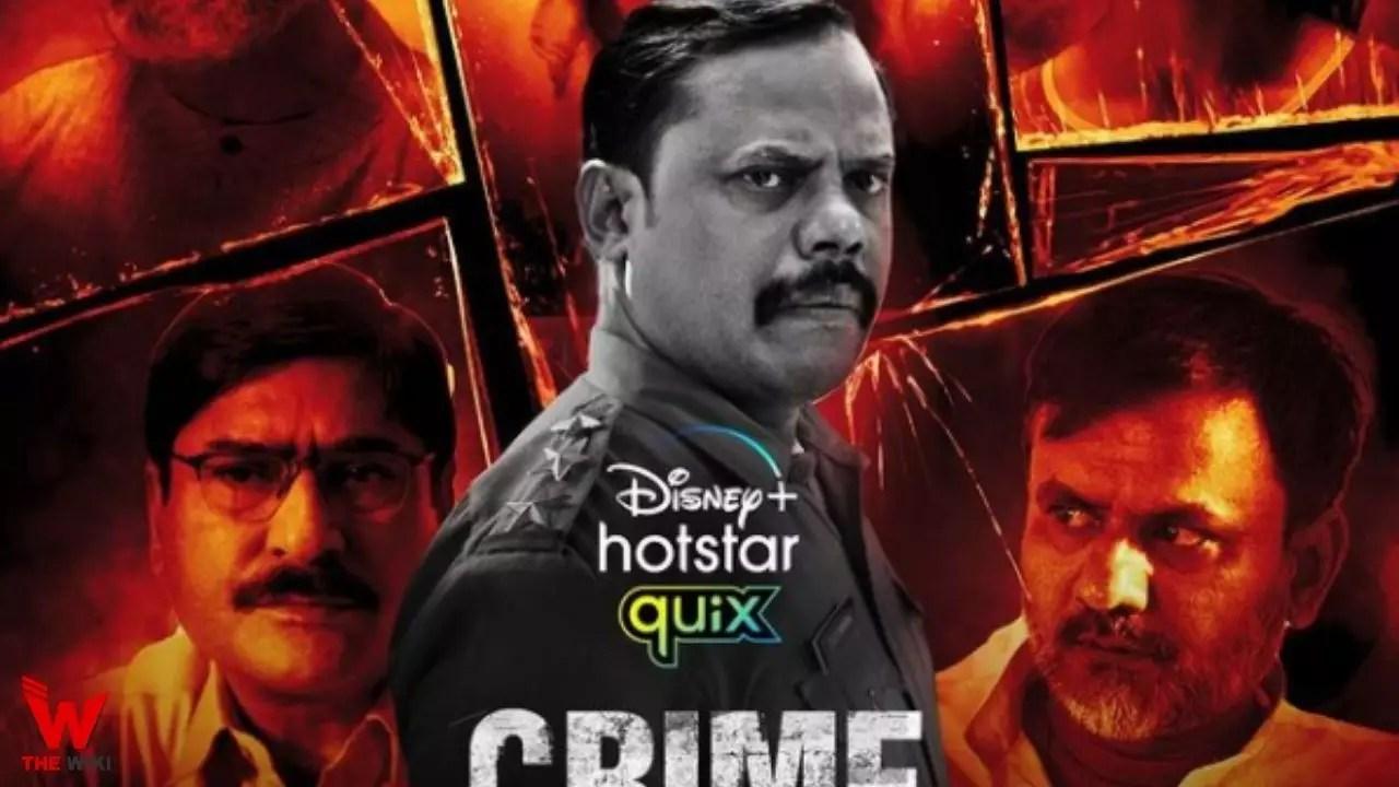 Crime Next Door (Disney+ Hotstar Quix)