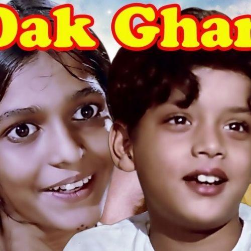 Dak Ghar (1965)
