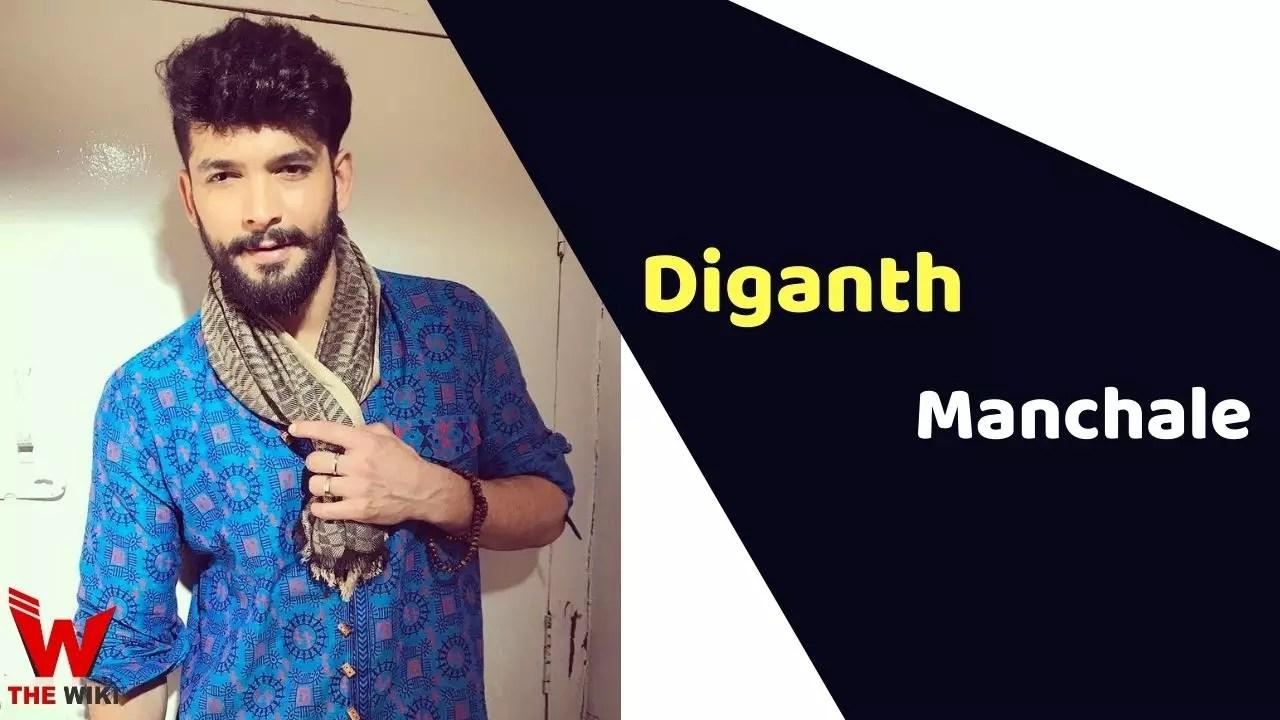 Diganth Manchale (Actor)
