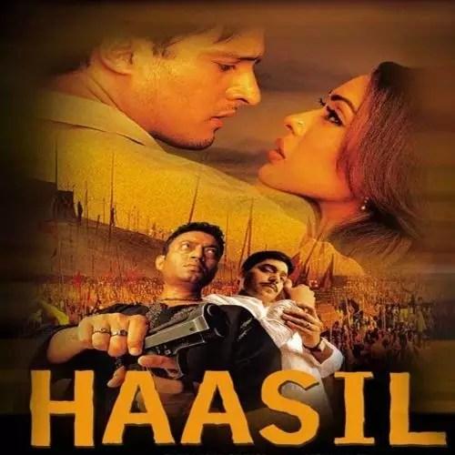 Haasil (2003)