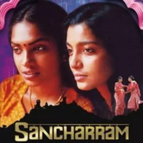 Sancharram (2014)