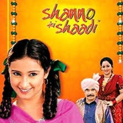 Shanno Ki Shaadi (2005)
