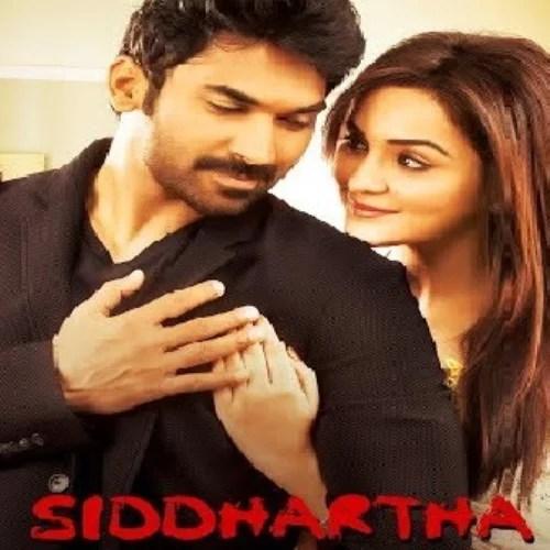 Siddhartha (2017)