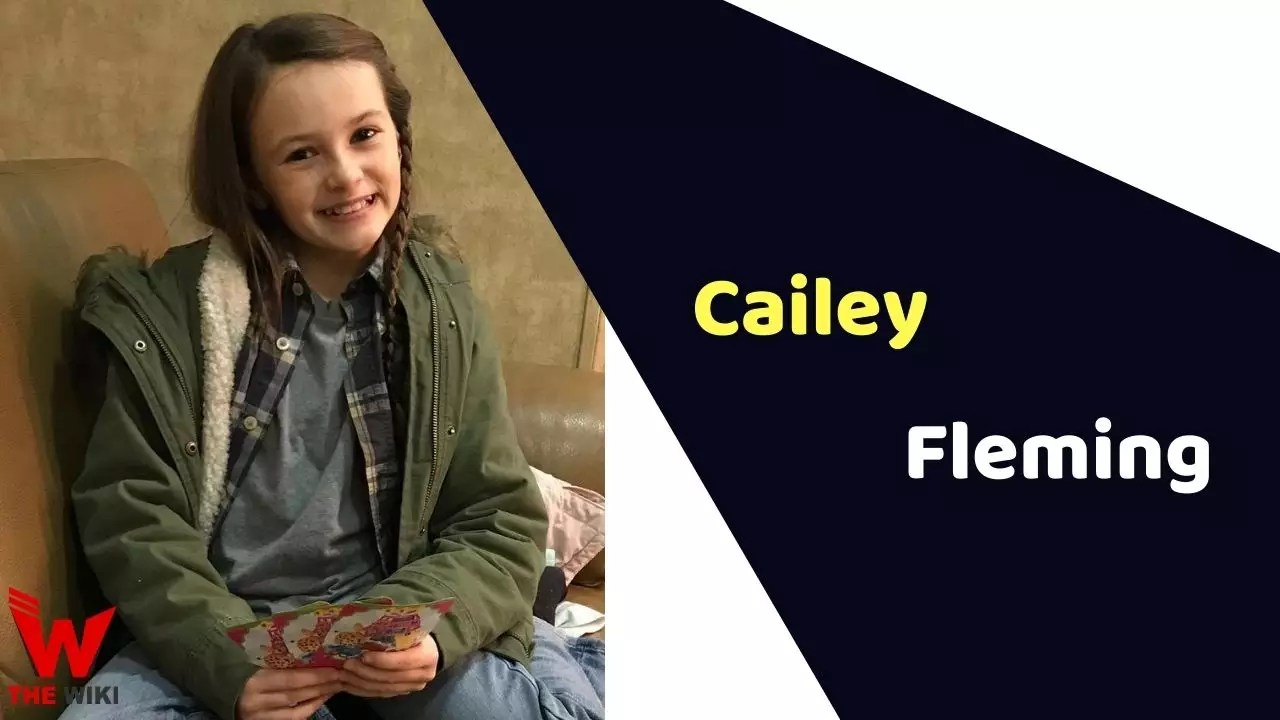 Cailey Fleming (Child Artist)