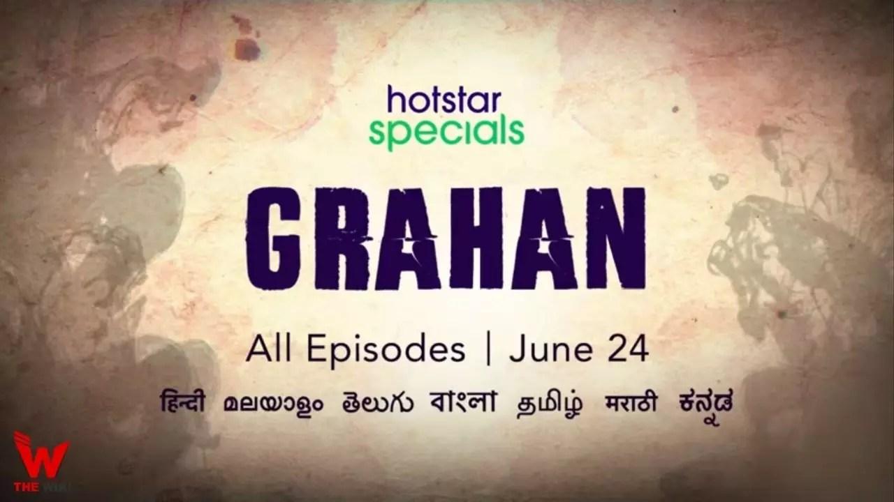 Grahan (Disney+ Hotstar)