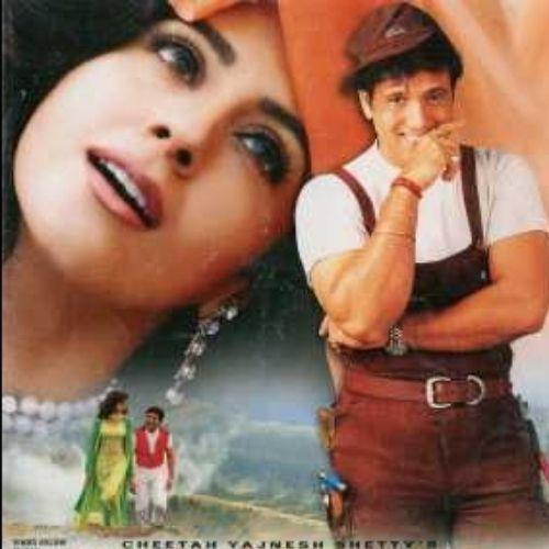 Hum Tumpe Marte Hain (1999)