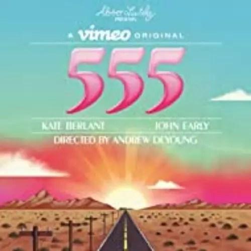 555 (2017)