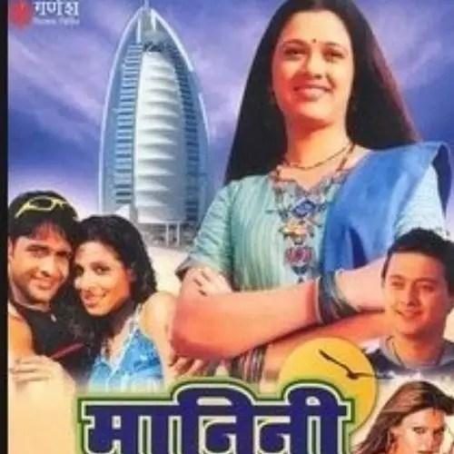 Manini (2004)