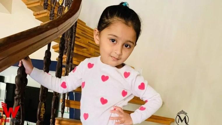 Myra Vaikul (Child Actor)