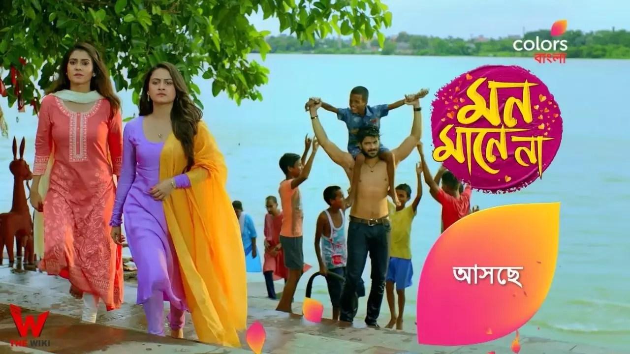 Mon Mane Na (Colors Bangla)