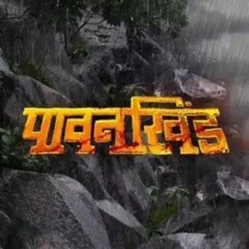 Pawankhind (2021)