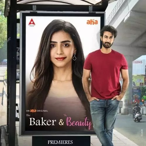 The Baker and the Beauty