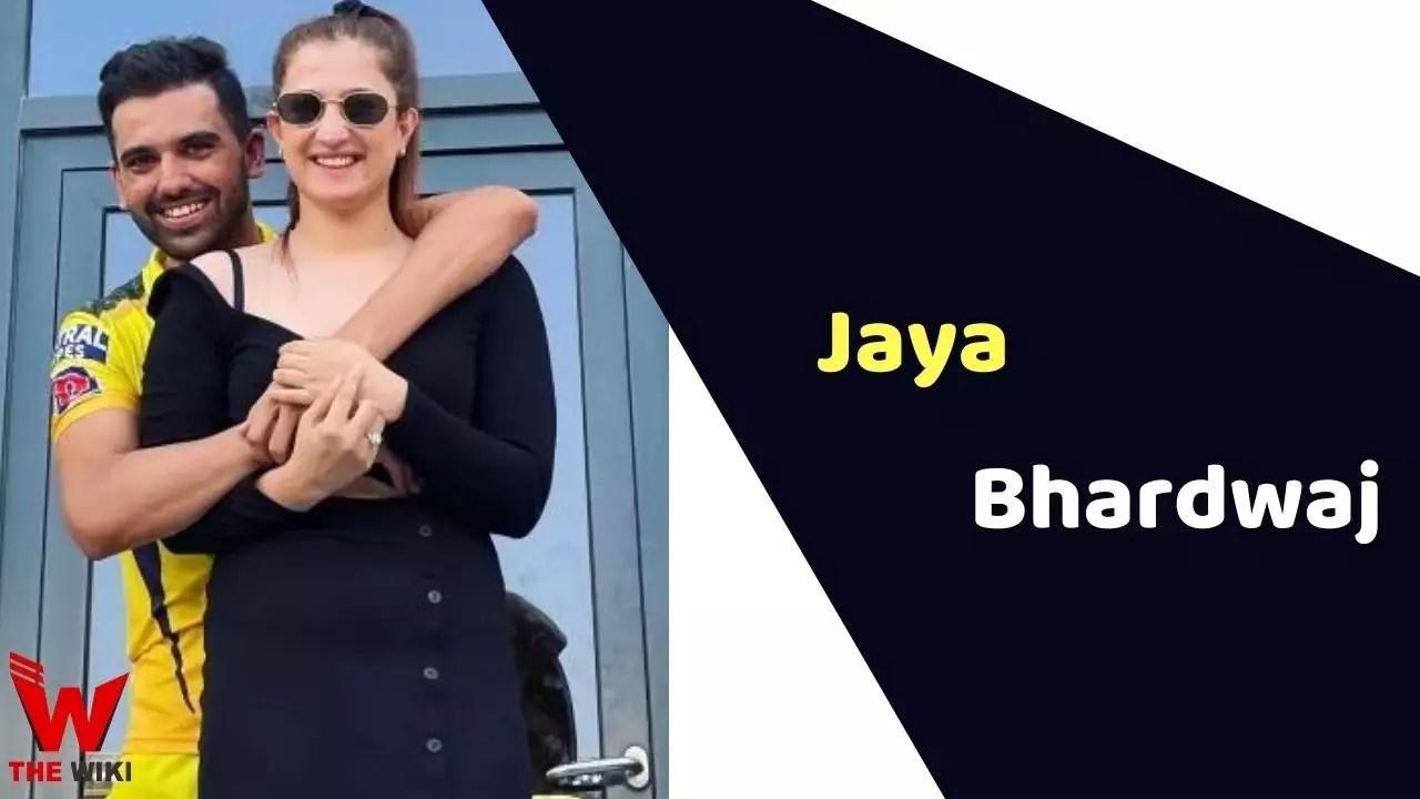 Jaya Bhardwaj (Deepak Chahar Girlfriend)