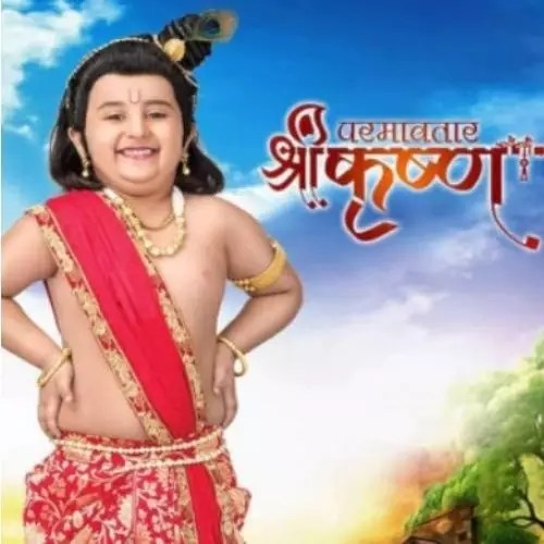 Paramavatar Shri Krishna (2019)